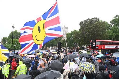 21일 런던에서 열린 봉쇄 반대 시위
