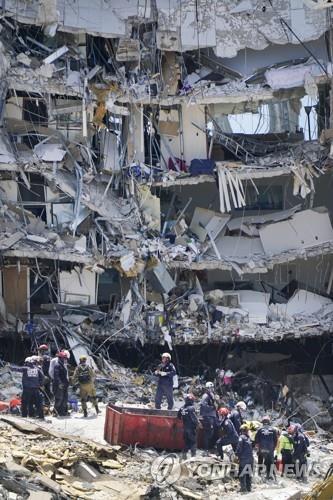 미국 아파트 붕괴 현장