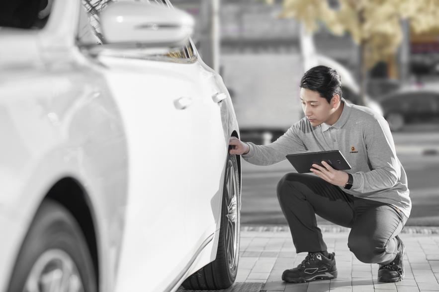 타이어 점검