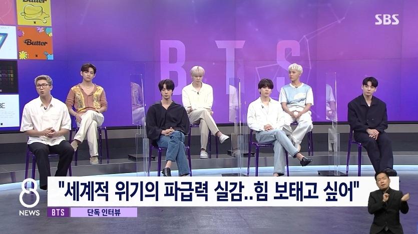 SBS TV '8시 뉴스' 출연한 그룹 방탄소년단(BTS)