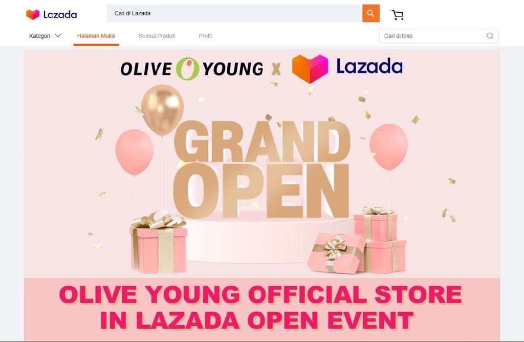 동남아시아 온라인 쇼핑 플랫폼 라자다에 들어선 CJ올리브영의 공식 브랜드관