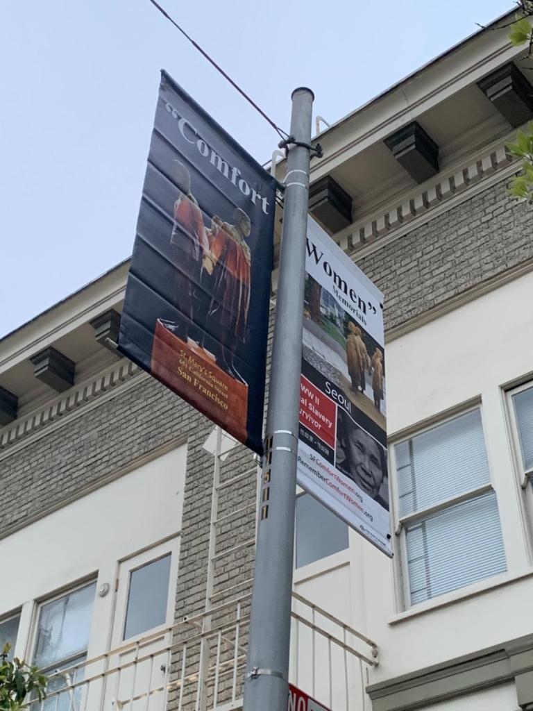 미 샌프란시스코에 설치된 '위안부 기림비' 홍보 배너 [김진덕·정경식재단 제공=연합뉴스]