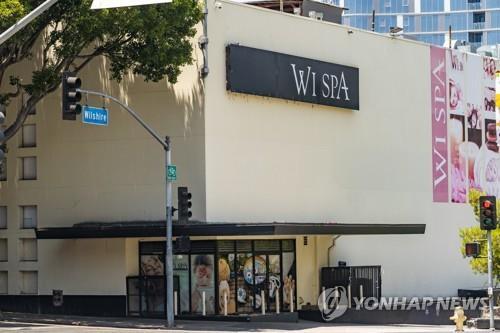 트랜스젠더 여탕 출입 논란이 벌어졌던 LA 한인타운 스파업소
