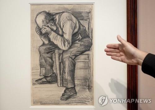 반 고흐 새 스케치화 발견…개인소장품 진품 확인 - 1