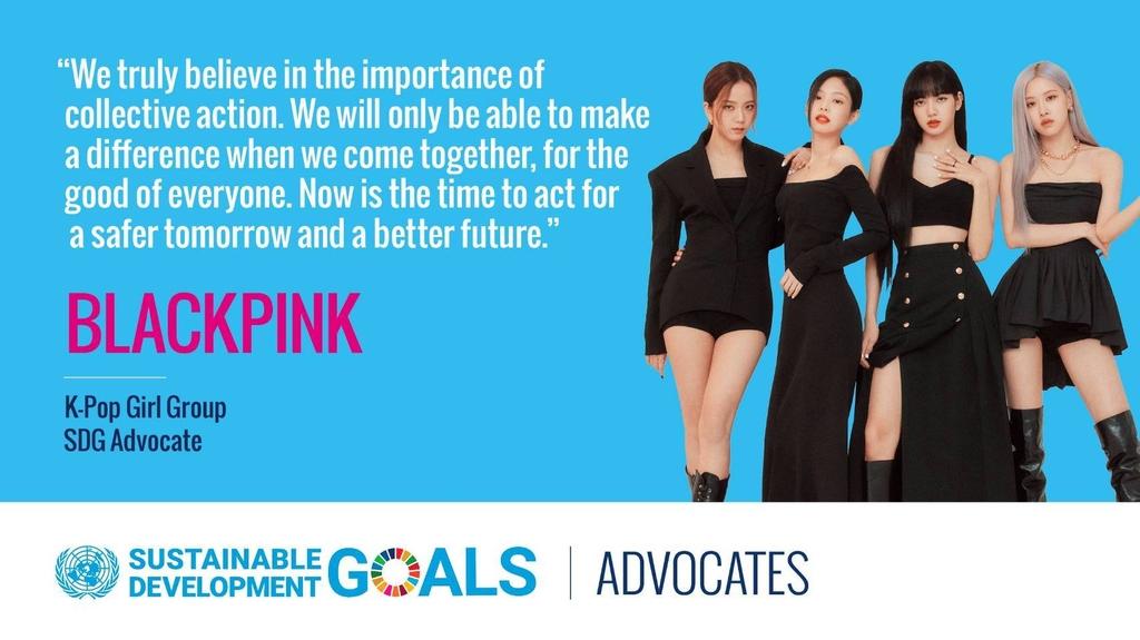 유엔 지속가능개발목표 홍보대사 위촉된 블랙핑크