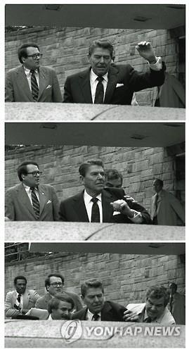 1981년 3월 30일 암살기도 발생 당시의 로널드 레이건 전 대통령 모습[AP=연합뉴스 자료사진]