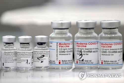 화이자(왼쪽)와 모더나의 코로나19 백신