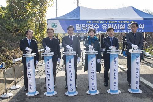 의왕시, 왕송호수 수질 위한 '팔당원수 유입시설 통수식' 개최0