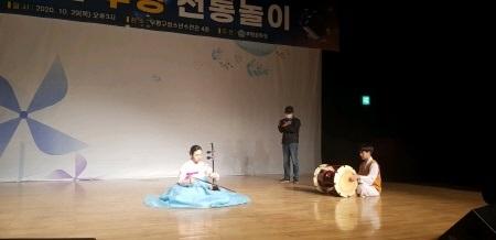 인천 부평구, 29일 온라인 축제 '스마트 부평 전통놀이' 선보여 - 1