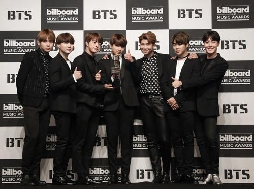 La banda masculina de K-pop BTS (foto cortesía de la agencia de representación Big Hit Entertainment)