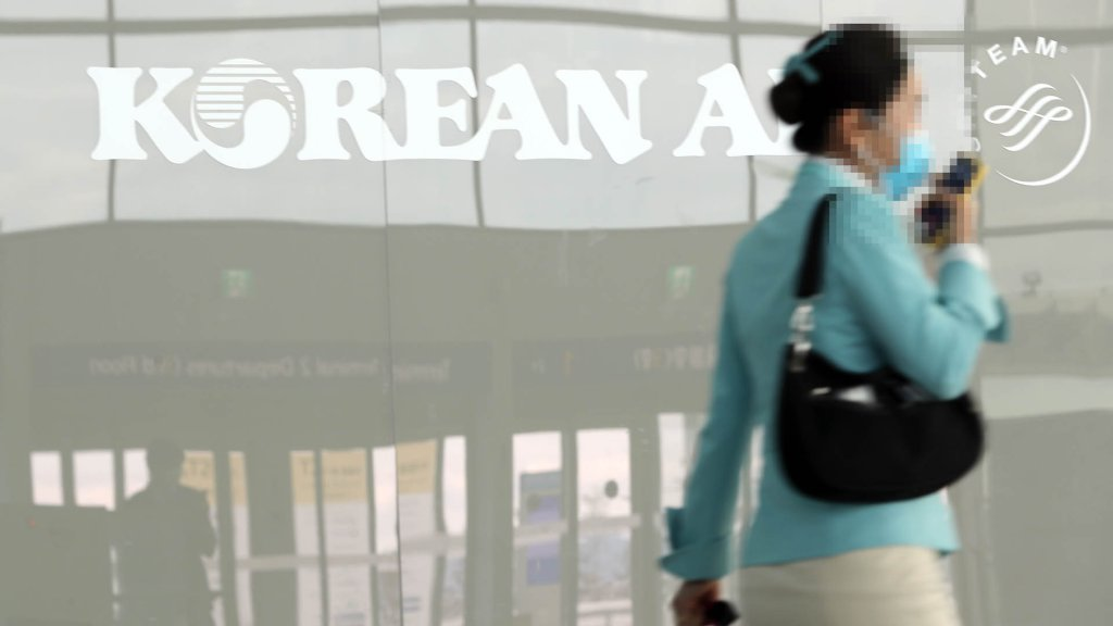 Une hôtesse de l'air de Korean Air infectée par le nouveau coronavirus