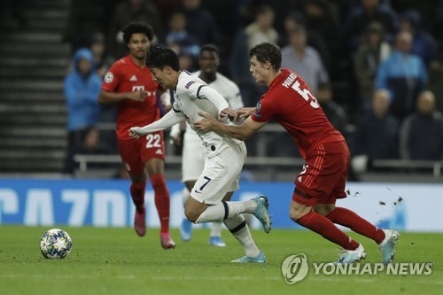 Son Heung-Min goes into defense