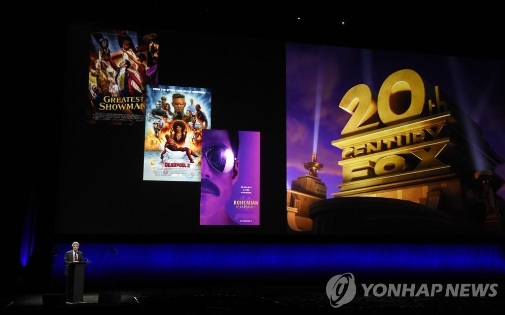 세계 최대 영화산업 박람회인 '시네마콘' 현장[자료사진]