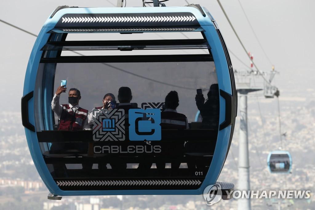 멕시코시티에 개통한 케이블카 버스