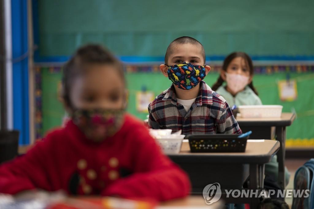 로스앤젤레스 한 학교에 마스크를 쓰고 등교한 어린이들[AP=연합뉴스/자료사진]
