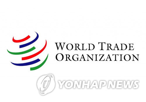 S. Korea to support Uzbekistan's bid to join WTO - 1