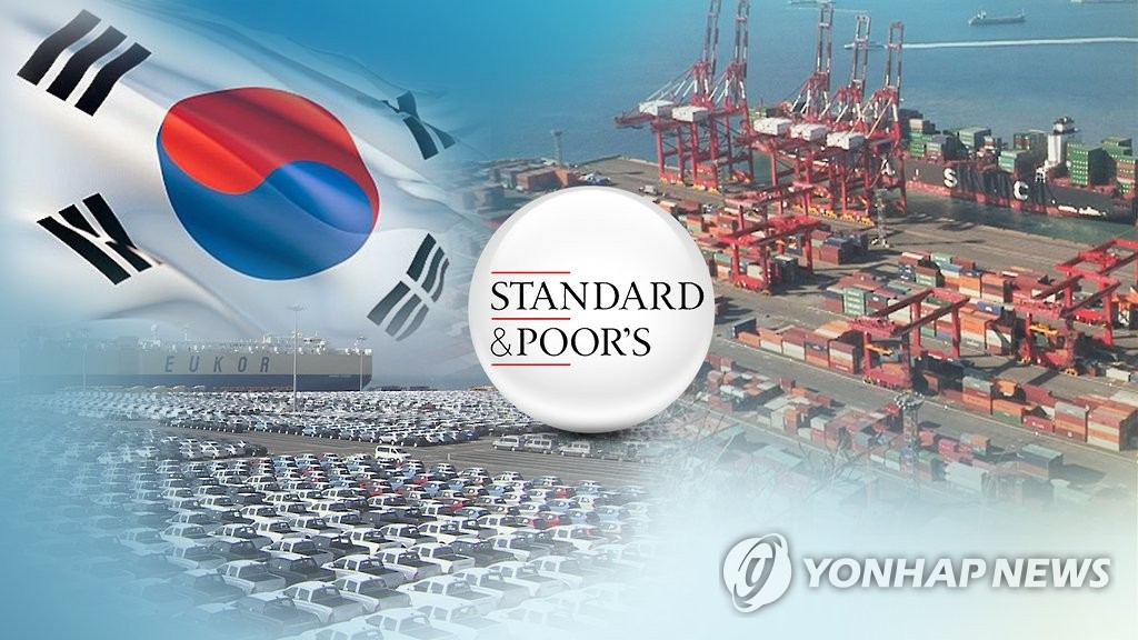 S&P keeps 'AA' rating on S. Korea with stable outlook - 1