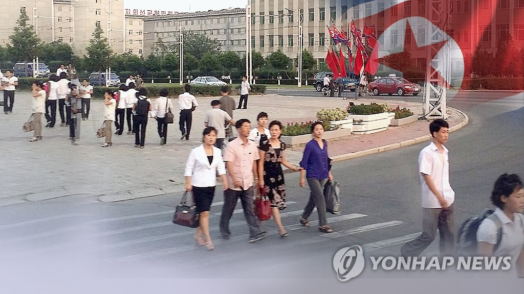 (LEAD) N. Korean defectors arriving in S. Korea plunge amid coronavirus fears - 1