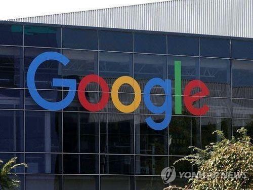 구글, 인종차별ㆍ증오ㆍ폭력 콘텐츠 특별 관리