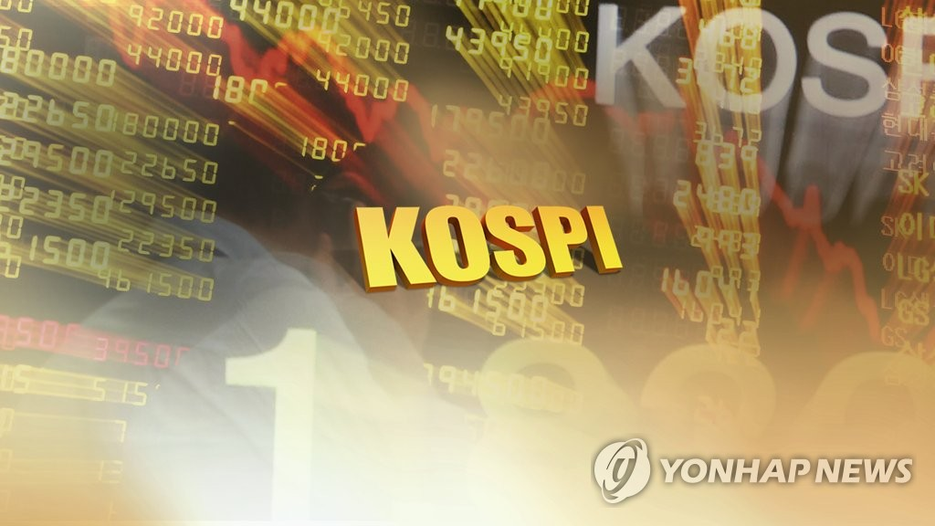 (LEAD) S. Korean shares take breather after rising for 13 consecutive sessions - 1