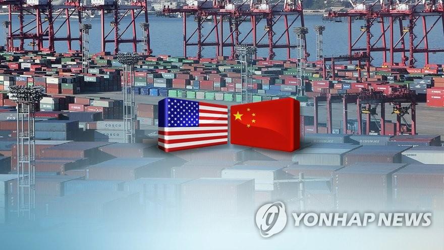 미국 중국 무역 갈등(CG)