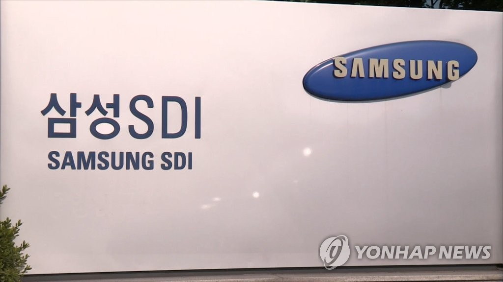 Samsung SDI to expand U.S. battery plant - 1
