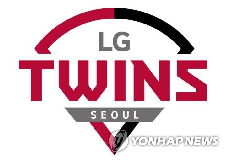This image provided by the LG Twins on June 6, 2018, shows the logo of the Korea Baseball Organization club. (Yonhap)