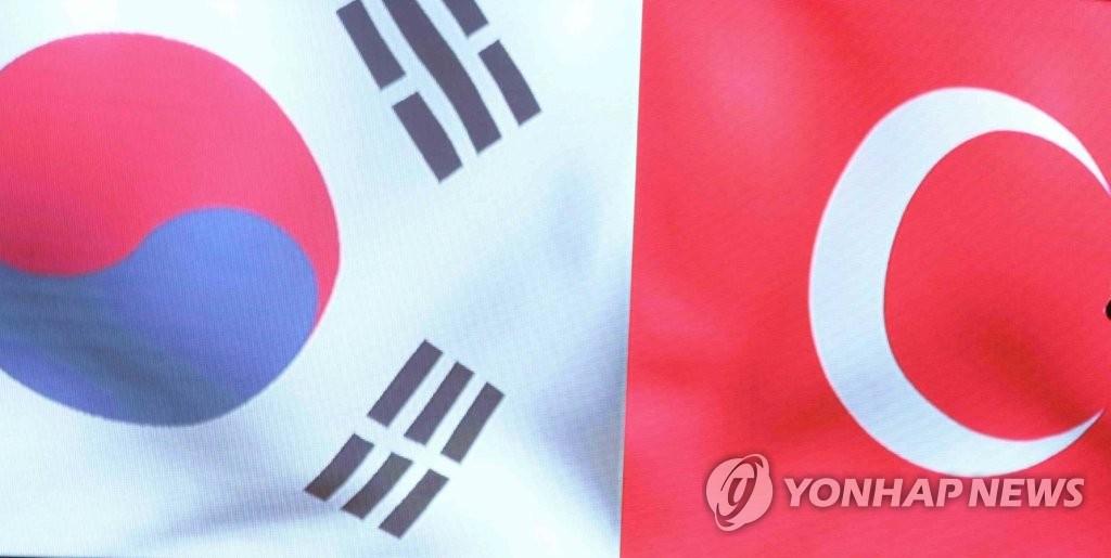 한국-터키