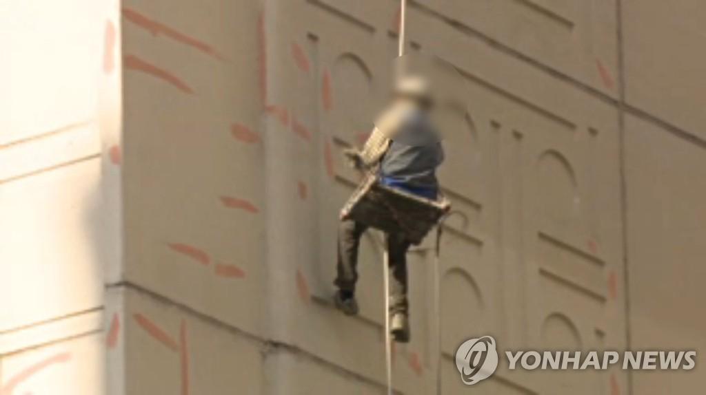 남양주서 아파트 도색작업 하던 50대 근로자 추락해 숨져 | 연합뉴스