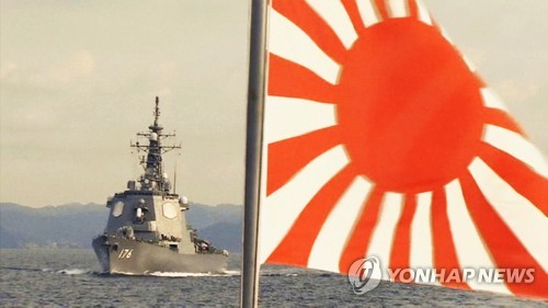 Japan won't send warship to maritime exercise off South Korea