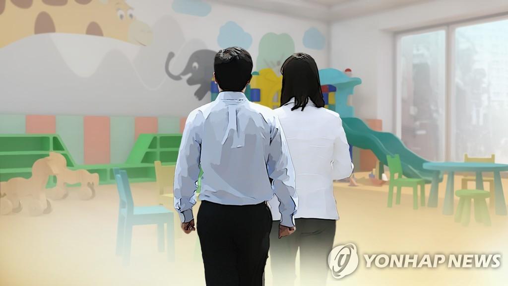 맞벌이부부 '그림의 떡' 국공립유치원…불편사항 개선(CG)
