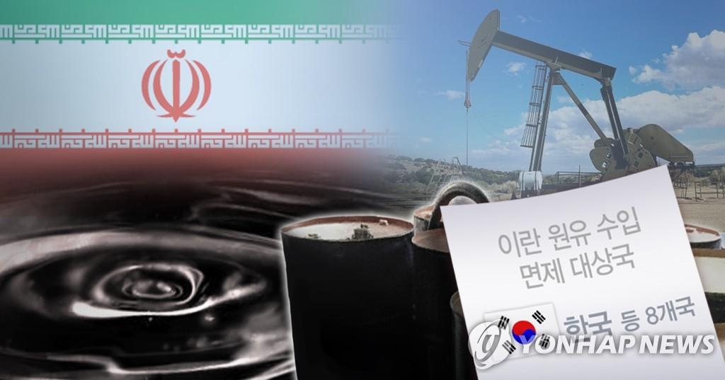 이란 원유, 2월 4억7천만불 수입…美제재 전 수준 근접