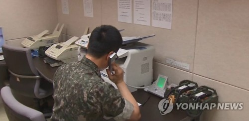 S. Korea provides North with materials for military communication line