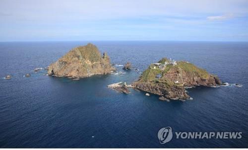 韓国市民団体 「竹島の日」非難声明を発表 | 聯合ニュース