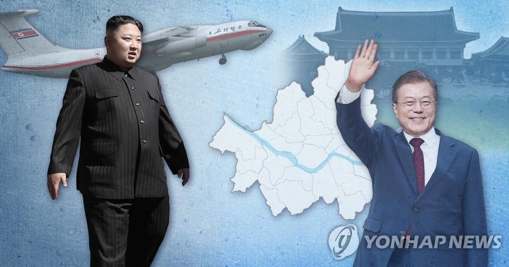 Six out of 10 S. Koreans in favor of N.K. leader's possible visit to Seoul: poll - 1