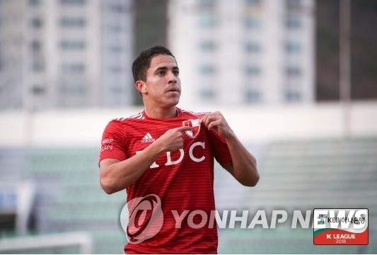 This undated photo provided by the K League shows Busan IPark FC attacking midfielder Romulo Jose Pacheco da Silva. (Yonhap)
