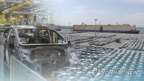 S. Korea's auto exports up 12.6 pct in January