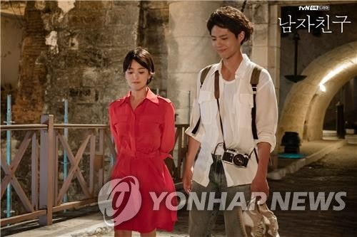 "This image from ""Encounter"" was provided by tvN. (Yonhap)"