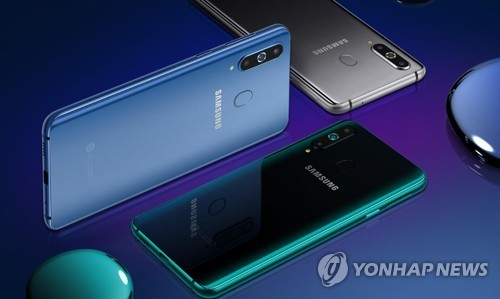 Samsung to launch Galaxy A8s in S. Korea this month