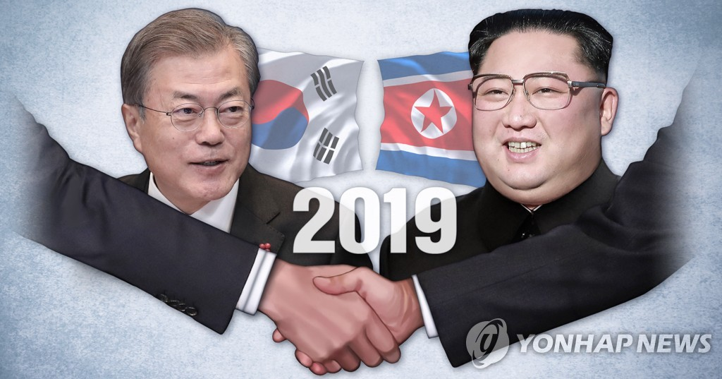 S. Korea to push for fourth Moon-Kim summit to set stage for denuclearization - 1
