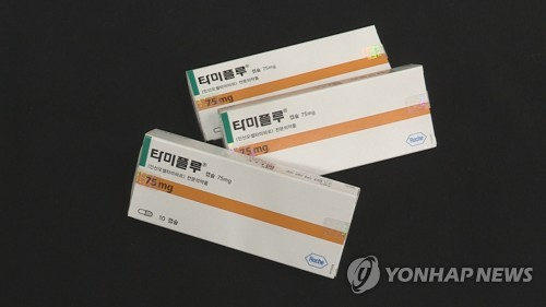 Seoul denies report U.S. blocking provision of Tamiflu to N. Korea