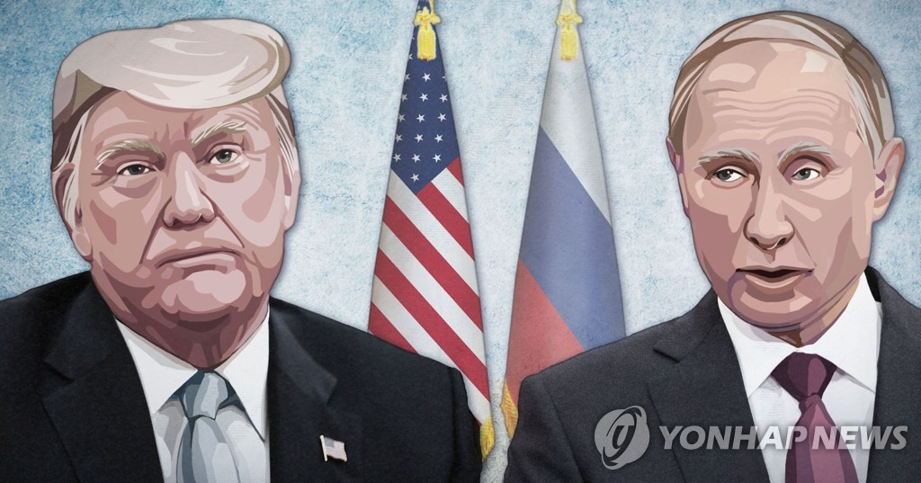 This graphic image shows U.S. President Donald Trump (L) and Russian President Vladimir Putin. (Yonhap)