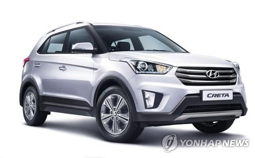 Hyundai to readjust India production on lower demand
