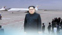(US-NK summit) Speculation grows over N.K. leader's mode of transport to Vietnam