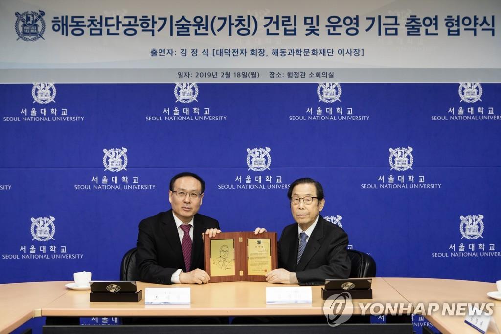 서울대에 500억원 기부한 대덕전자 김정식 회장