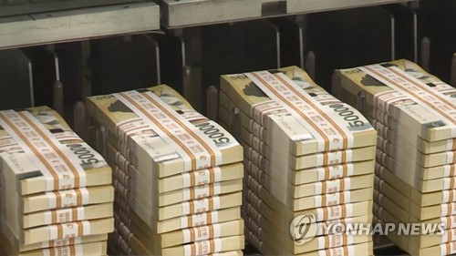 S. Korea's largest bill accounts for 85 pct of total circulation