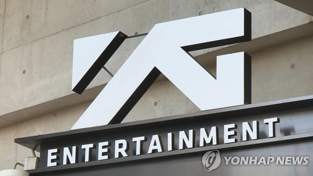 YG엔터테인먼트 간판