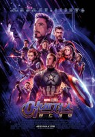 'Avengers: Endgame' breaks ticket presales record in S. Korea