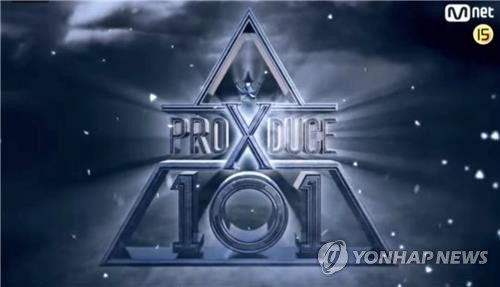 Police search Mnet headquarters over audition show's alleged vote rigging