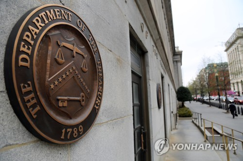 (3rd LD) U.S. sanctions 3 state-sponsored N.K. hacking groups